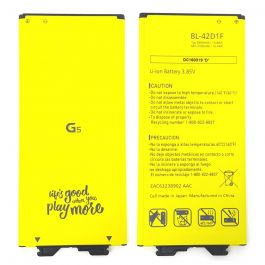 LG G5 Replacement Battery