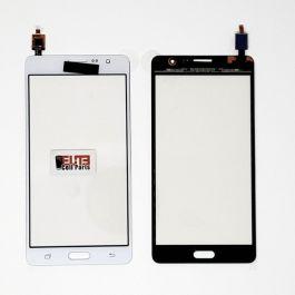 Digitizer for Galaxy On7 Digitizer (White)